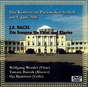 Bach-DVD--cover_01